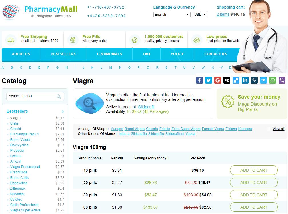 Generic Viagra from Pharmacy Mall